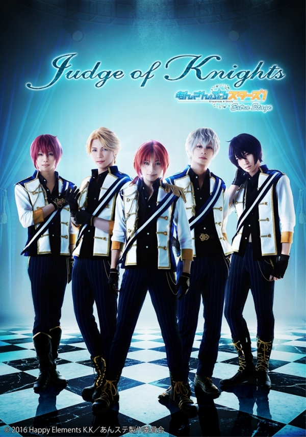 Ensemble Stars! Extra Stage ~Judge of Knights~