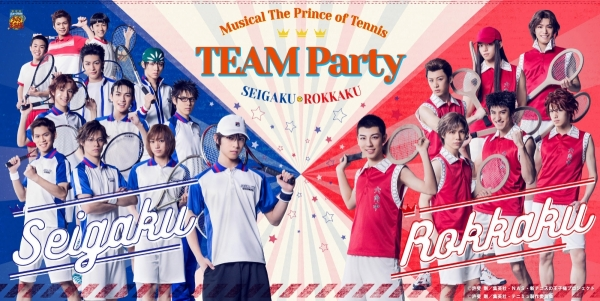 MUSICAL THE PRINCE OF TENNIS<br>TEAM Party SEIGAKU・ROKKAKU