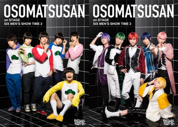 Mr.Osomatsu on STAGE<br>~SIX MEN'S SHOW TIME 2~