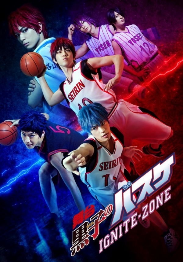 THE BASKETBALL WHICH KUROKO PLAYS. ON STAGE<br>IGNITE-ZONE