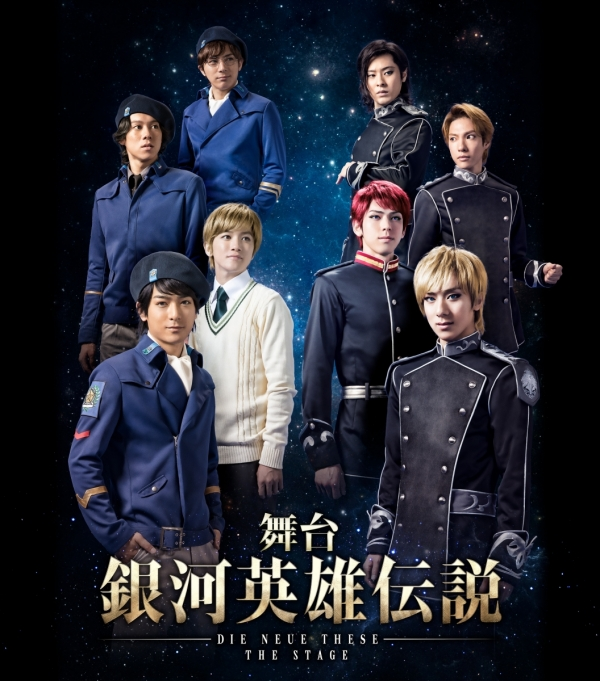 The Stage<br>Legend of the Galactic Heroes : Die Neue These