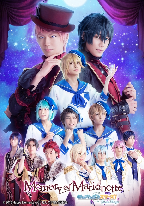 Ensemble Stars! Extra Stage ~Memory of Marionette~