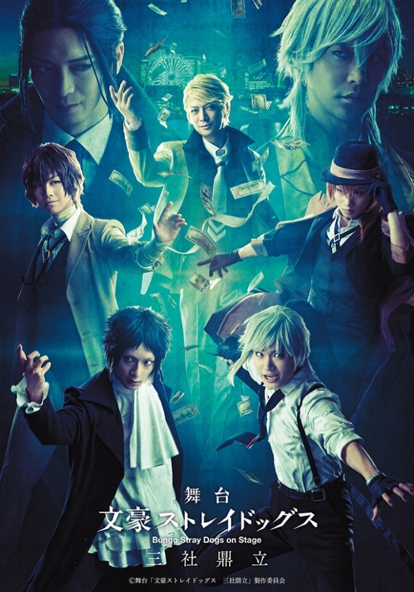 Bungo Stray Dogs on Stage