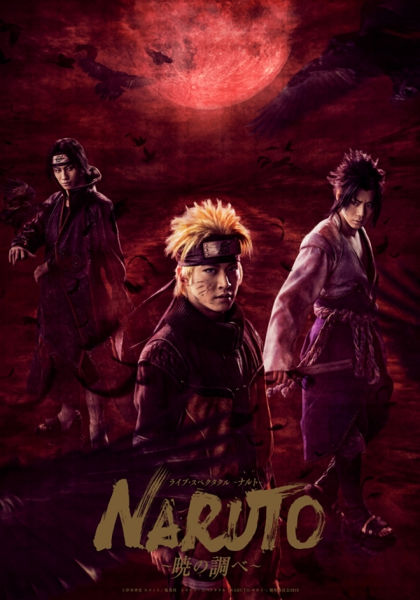 Live Spectacle NARUTO ~Song of the Akatsuki~