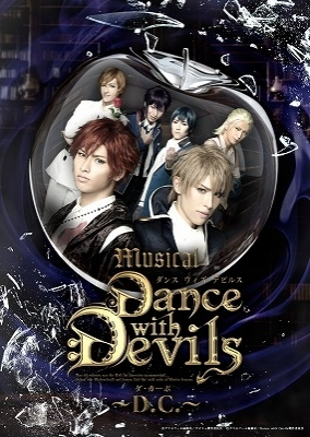 Musical Dance with Devils<br>~D.C.~