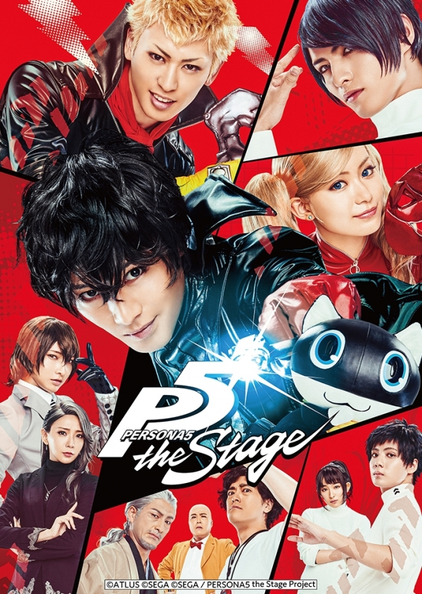 「PERSONA5 the Stage」