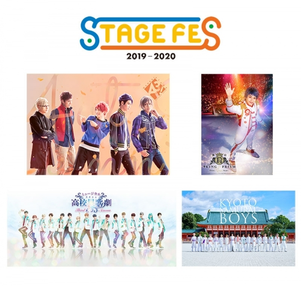 STAGE FES 2019-2020