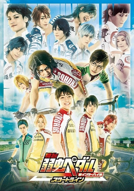 Stage [Yowamushi Pedal]<br> the new period : Starting Line to the New Road