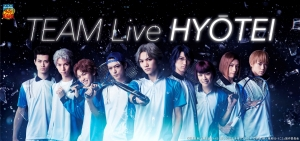 MUSICAL THE PRINCE OF TENNIS TEAM Live HYŌTEI