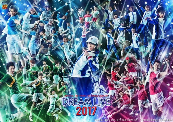 MUSICAL THE PRINCE OF TENNIS CONCERT Dream Live 2017