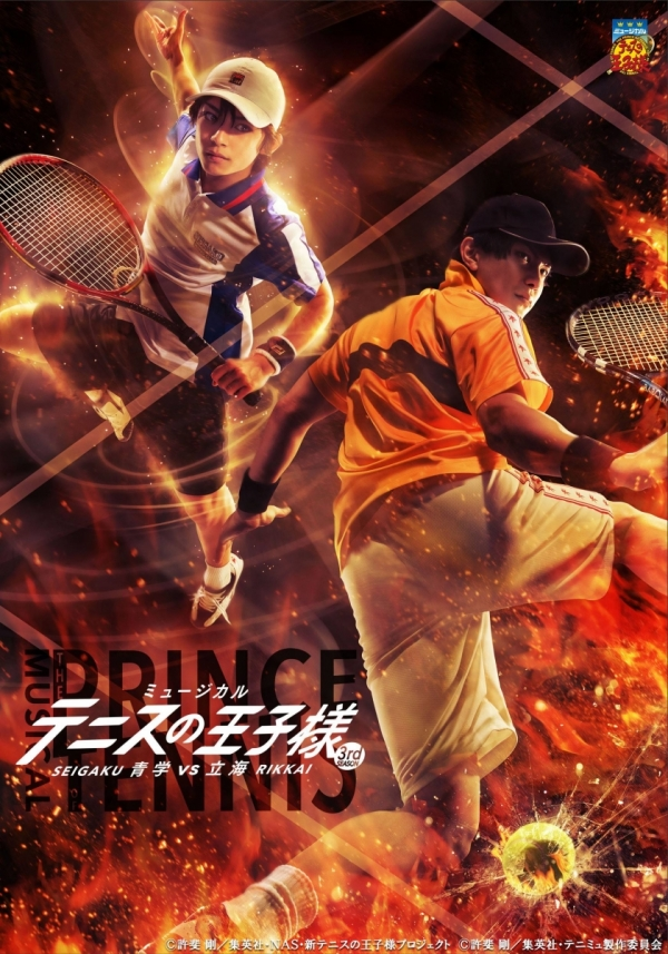 MUSICAL THE PRINCE OF TENNIS 3rd SEASON  <br>SEIGAKU vs RIKKAI